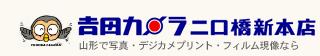 Sample site