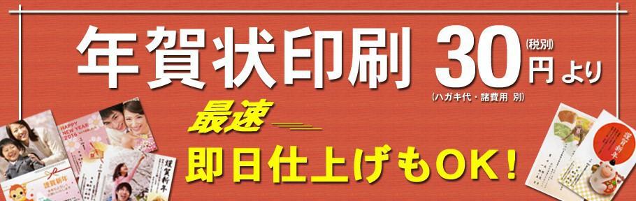 cropped-cropped-cropped-cropped-年賀状HP用-01のコピー4-1.jpg